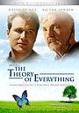 Фільм «Теория всего» (2006)