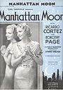 Фільм «Manhattan Moon» (1935)