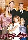 Серіал «Семейное дело» (2002 – 2003)