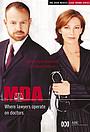 Серіал «MDA» (2002 – 2005)