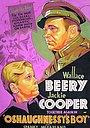 Фільм «Хлопець О'Шонессі» (1935)