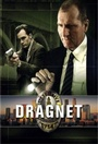Сериал «Прочная сеть» (2003 – 2004)