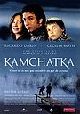Фільм «Камчатка» (2002)