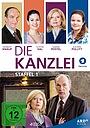Сериал «Die Kanzlei» (2015 – ...)