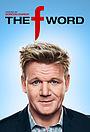 Серіал «The F Word» (2017)