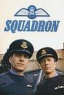 Серіал «Squadron» (1982)