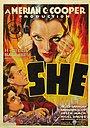 Фільм «Она» (1935)