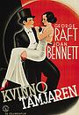 Фільм «Она не могла взять это» (1935)