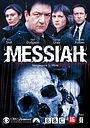 Серіал «Мессия 2: Моя месть» (2002 – ...)