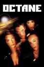 Фильм «Октан» (2003)