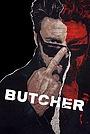 Фильм «Бутчер» (2020)