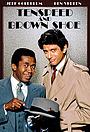 Сериал «Tenspeed and Brown Shoe» (1980)