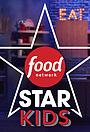Серіал «Food Network Star Kids» (2016)