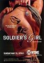 Фильм «Солдатская девушка» (2003)