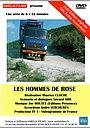 Серіал «Les hommes de Rose» (1978)