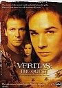 Серіал «Veritas: В поисках истины» (2003 – 2004)