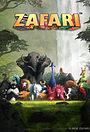 Сериал «Zafari» (2018 – ...)