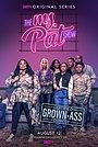 Серіал «Шоу мисс Пэт» (2021 – ...)