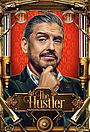 Сериал «The Hustler» (2021 – ...)