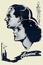 Фільм «Accused» (1936)