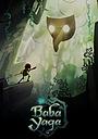 Мультфильм «Баба-яга» (2020)