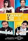 Сериал «Wakaalat from Home» (2020)