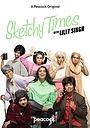Сериал «Время скетчей с Лилли Сингх» (2020 – ...)