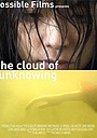 Фильм «The Cloud of Unknowing» (2002)