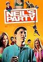 Фільм «Вечірка біля Ніла» (2006)