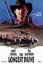 Фильм «Долгий перегон» (1976)