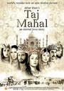 Фільм «Тадж-Махал: Вечная история любви» (2005)