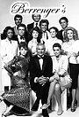Серіал «Берренджеры» (1985)