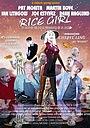 Фильм «Рисовая девушка» (2014)