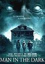 Фильм «Don't Breathe: Creepy House» (2016)
