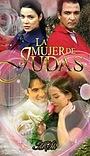Сериал «Жена Иуды» (2002 – 2003)