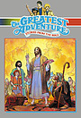 Сериал «The Greatest Adventure: Stories from the Bible» (1985 – 1986)