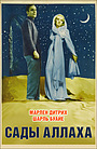 Фільм «Сади Аллаха» (1936)