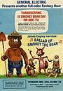 Мультфильм «Баллада медвежонка Смоки» (1966)