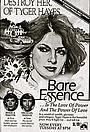 Сериал «Bare Essence» (1983)