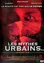 Серіал «Малые городские мифы» (2003 – 2004)