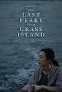 Фільм «Последний паром с острова Грасс» (2020)
