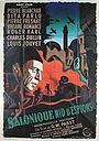 Фільм «Мадемуазель врач» (1937)