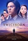 Фільм «Дважды рождённый» (2020)