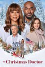 Фильм «Доктор на Рождество» (2020)