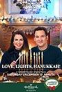 Фильм «Любовь, свечи, Ханука!» (2020)