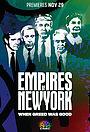 Серіал «Империи Нью-Йорка» (2020)