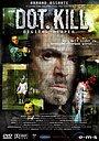 Фільм «Смерть онлайн» (2005)