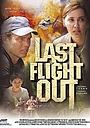 Фільм «Последний полет» (2004)