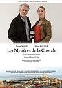 Фильм «Les Mystères de la Chorale» (2020)