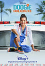 Серіал «Дуги Камеалоха, доктор медицины» (2021 – ...)